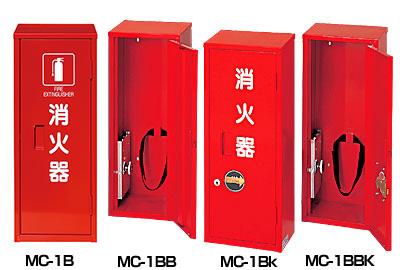 設置 の 基準 器 消火 屋内消火栓の設置基準や種類【特殊消火設備も解説】