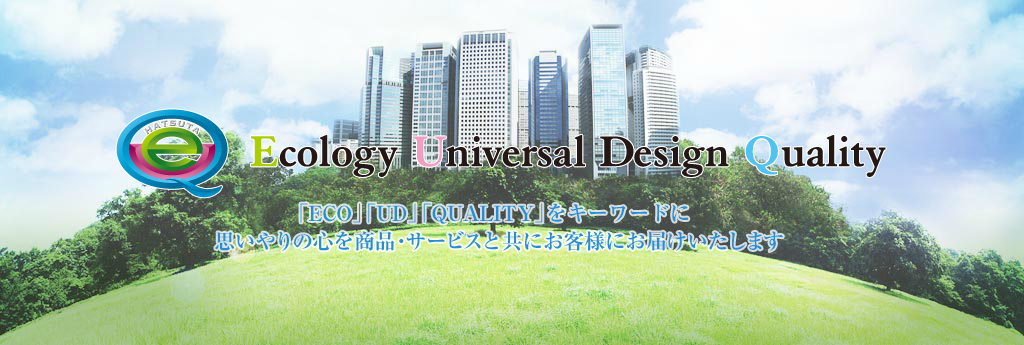 Ecology Universal Design Quality
